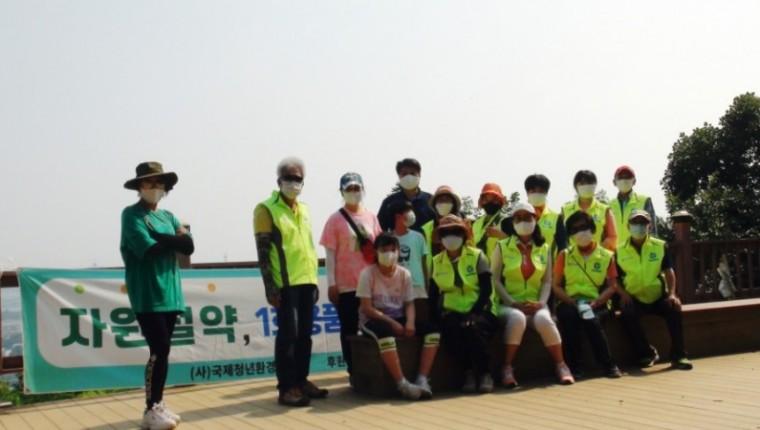 (사)국제청년환경연합회, '지구환경캠페인' 아파트 인근공원 어디든지 고고