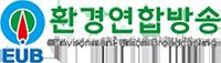 환경연합방송 로고